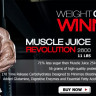 Гейнер Ultimate nutrition Muscle Juice Revolution 2600 5040 г.