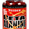 medium_Weider Beta Alanine 120.jpg
